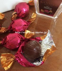 ゴディバミルクチョコレート
