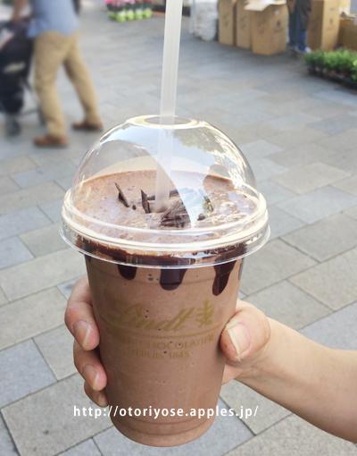 リンツショコラカフェ