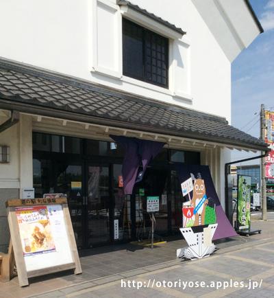 茨城県道の駅さかい