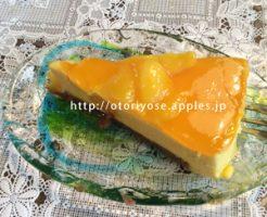 生協マンゴーケーキ