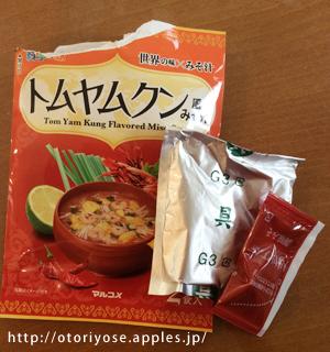 トムヤンクン味噌汁