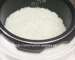 sirocaのマイコン電気圧力鍋クイックマスターで作る米