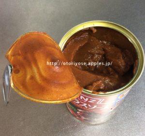 シロカ 電気圧力鍋でビーフシチュー