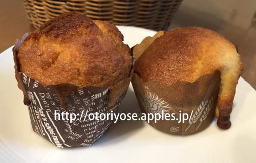 簡単レシピカップケーキ SHOWAホットケーキミックスHMでカップケーキを作ってみました