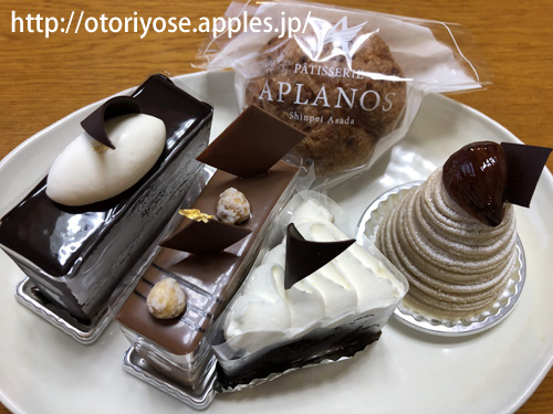 アプラノス APLANOS 武蔵浦和駅そばのパティスリー さいたま市 NHKBSプレミアム『極上 スイーツマジック』に出演のパティシエ ケーキ