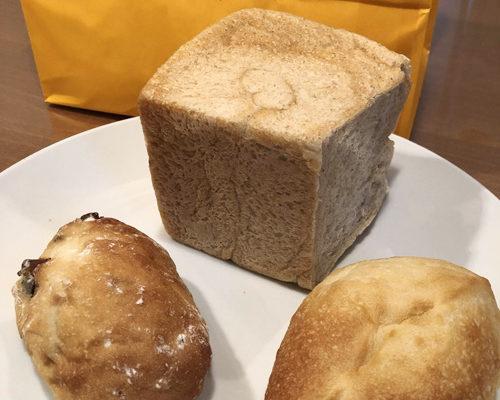 ブランアラメゾン大宮 Blanc a la maison パン屋 さいたま市大宮駅 話題のパン屋さん