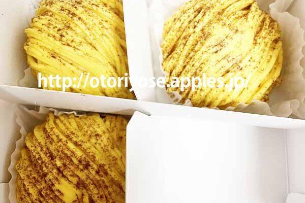 五洋食品 スイートポテトモンブランケーキ