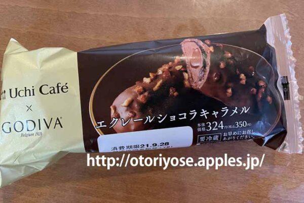 ローソン Uchi Café×GODIVA エクレールショコラキャラメル うちカフェゴディバ